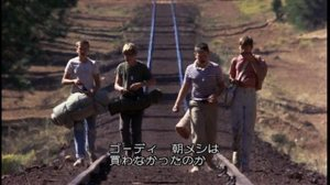 STAND BY ME_05.jpg