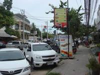 ko samui_downtown.jpg