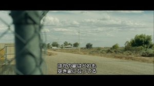the rover_film_03.jpg